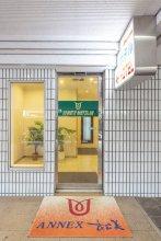 OYO Hotel Annex Matsumi
