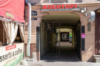 Home4day Центральные апартаменты с двумя спальнями на Грибоедова