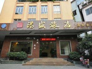Panyu Gangsheng Hotel