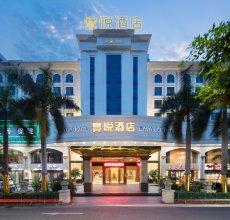 Shenzhen Bao Yue Hotel