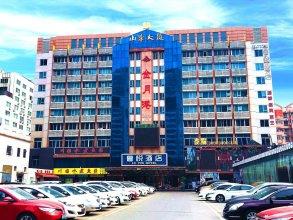 Luyue Hotel