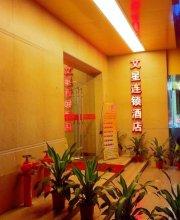 Guangzhou Wenxing Hotel