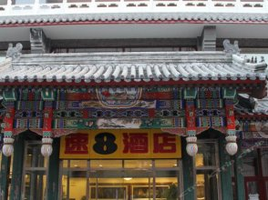 Super 8 Express Hotel Tonghuihe