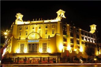 Zhongshan Leeko Hotel