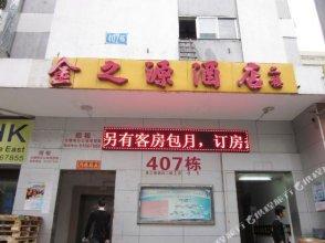 Jinzhiyuan Hostel