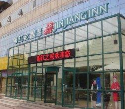 Jinjiang Inn Qingdao Zhengyang Road