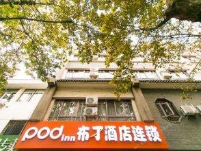 Pod Inn Suzhou Pan Gate Scenic Area