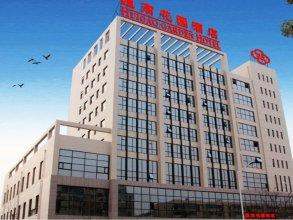 Tianjin Huigao Garden Hotel