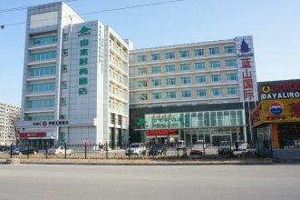 Shanshui Trends (Tianzhu Branch)