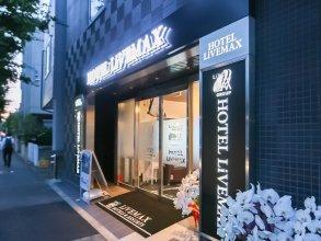 HOTEL LiVEMAX HACHIOJI-EKIMAE