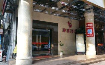 Shenzhen Yingjun Hotel