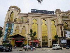 Dongguan Tianyu Hotel