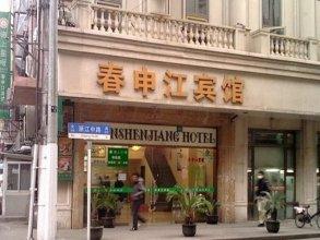 Shanghai Chunshengjiang Hotel