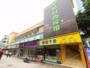 Xingfeng Hostel