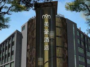 Xian Mehood Hotel Zhuque Branch