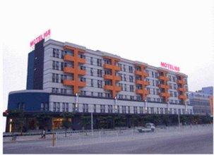 Motel Donghuan