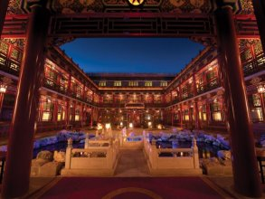 Han's Royal Garden Boutique Hotel, Beijing