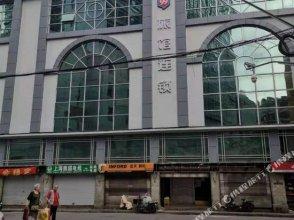 99 Inn (Shanghai Nanjing Road Pedestrian Street)