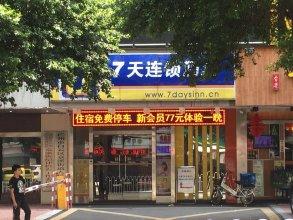 7 Days Inn Guangzhou - Jingxi Nanfang Hospital Station Branch