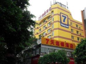 7 Days Inn Chongqing Rongchang Shangye Pedestrian Street Branch