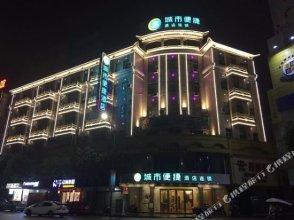 zhongshanxiaolanxindouhuitiyuguan