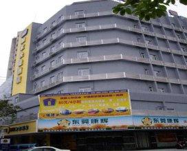 Home Inn (Dongguan Nancheng Guantai Road)