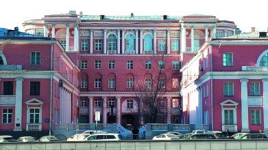 Отель People Business Novinsky