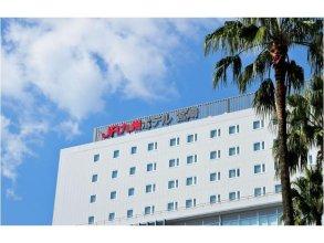 Jr Kyushu Hotel Miyazaki