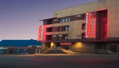 Отель Аристоль