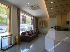 Baolu Business Hotel (Shanghai Pudong Airport)