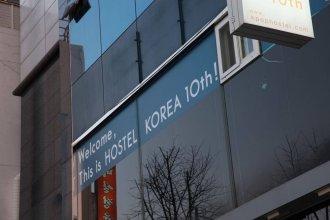 Hostel Korea 10th