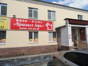 Krasnykh Zor Hotel