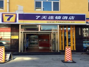 7 Days Inn Yu Lin Yuanyang Lake Branch