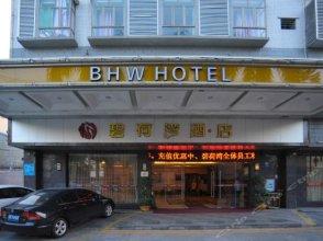 BHW Hotel