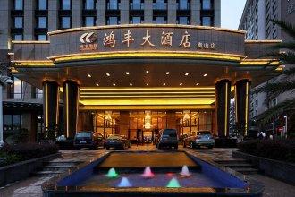 Home Fond Hotel Nanshan