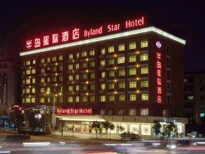 Yiwu Byland Star Hotel