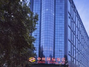 Baili Zhongzhou International Hotel