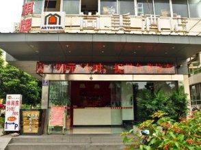 Shangmei Hotel Guangzhou Yongtai