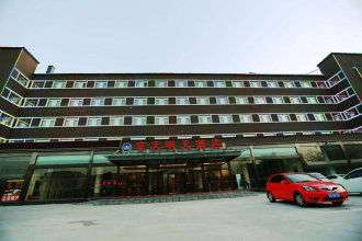Jing Tian Ming Tian Hotel