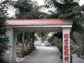 Lvyin Resort