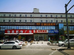 Home Inn (Xi'An Taihua North Road Xi`An University of Science And Technology)