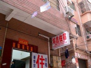 Hongxin Hostel