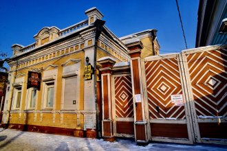 Hostel3952 - Irkutsk on Marata