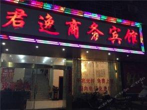 Junyi Business Inn