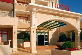 Grifid Vistamar Hotel - Все включено