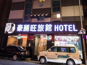 Guide Hotel - Xinyi Branch (Ex HolyPro Hotel)