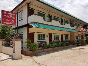 Mai Thai Guest House