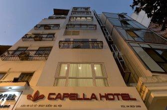Ha Noi Capella Hotel