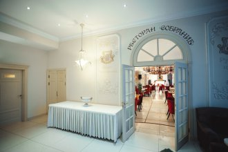 Imperial Village Hotel Dom Rozhdestvenskii