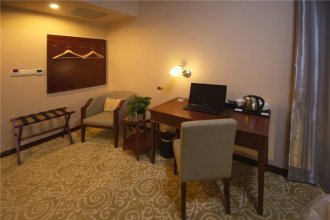 Shaanxi MBA College Academic Exchange Center Hotel